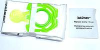 Набор мешков (пылесборников) для пылесоса Zelmer 49.4100 (12003419,ZVCA200B).С фильтром.