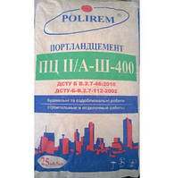 Цемент «POLIREM»  ПЦ А-400, 25 кг