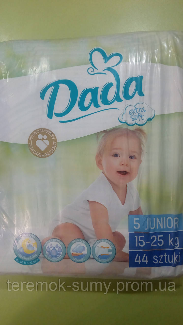 Подгузники Dada 5 Junior (15-25 кг) 44 шт, цена 215 грн., купить в ... d57ce0032a0