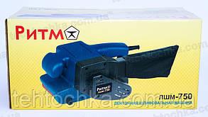 Ленточная шлифмашина РИТМ ЛШМ - 750, фото 2