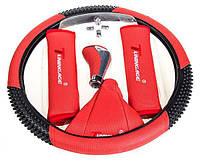 Набор тюнинг для автомобиля 5 в 1 7961 красный М, оплетка руля чехол на ручку, пыльник, накладки на ремни безопасности, набор для авто, автотюнинг