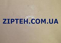 Прокладка (уплотнительное кольцо) для кофеварки Krups MS-620342.Между держателем фильтра и бойлером.