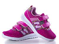 Подростковые кроссовки оптом  для девочек A350 Peach (8пар 31-36)