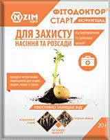 Біо-Протруйник Фітодоктор Старт (20г) Enzim agro