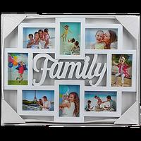 Фотоколлаж Family 8 фото белая арт.K-170/M35