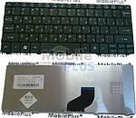 Клавиатура для ноутбука Acer Aspire One 532, 532h, AO532H, AOD532H, D255, D527, D260, NAV50 Gateway LT21