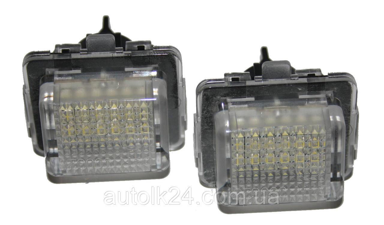 LED Подсветка номера Mercedes-Benz W204 5D wagon W212,W221,C216,C207