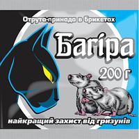 Родентицид Багира (брикеты) 200г