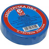 Изолента ПВХ 0.13х19мм синяя 25м