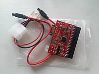 Адаптер SATA - IDE двусторонний переходник 2в1 240Гб