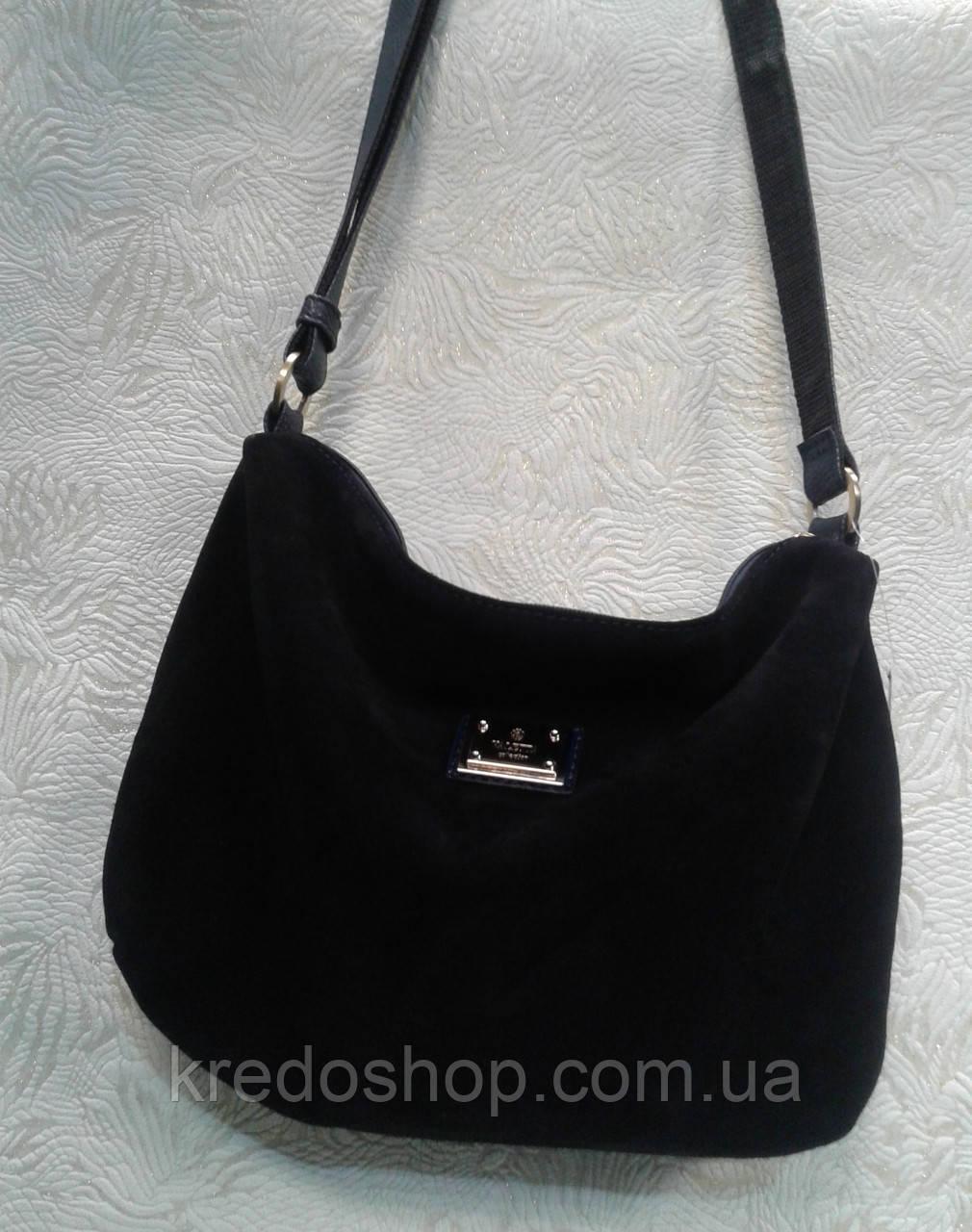 523b0736d2f0 Женская сумочка-клатч синяя замшевая на плечо - Интернет-магазин сумок и  аксессуаров
