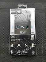 Power Bank JOYROOM 10000mAh