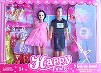 Кукла барби беременная с кэном и аксессуарами 116-35