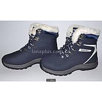 Зимние ботинки, кроссовки 40 размер, подростковые
