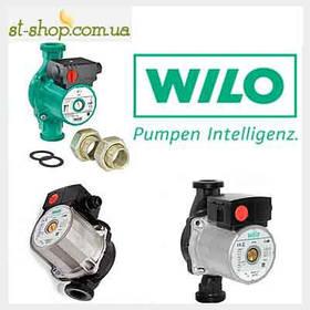 Цыркуляционные насосы Wilo