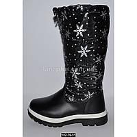 774e5aacd Теплые непромокающие зимние сапоги для девочки, 35 размер (21.4 см), дутики  на