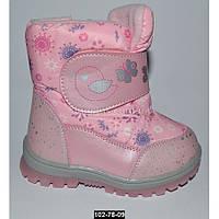 Зимние ботинки для девочки, 27 размер, мембрана, термоботинки, сноубутсы