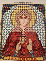 Набор для вышивки бисером икона Святая Мученица Лидия VIA 5074