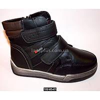 Зимние ботинки для мальчика, 36 размер (23 см), кожаные, на меху