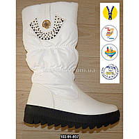 Зимние сапоги для девочки, 32 размер, теплые непромокающие белые