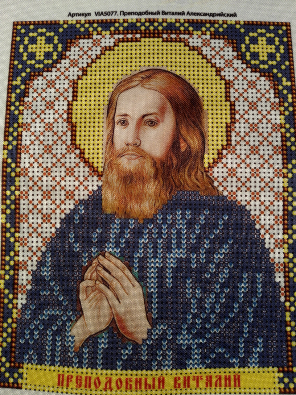 Набор для вышивки бисером икона Преподобный Виталий Александрийский VIA 5077