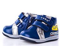 Демисезонные ботинки на мальчика оптом.D58-3 (8 пар 21-26)