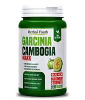 Гарциния Камбоджа - Garcinia Cambogia MAXX Экстракт в капсулах для быстрого похудения