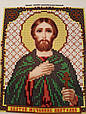 Набір для вишивання бісером ArtWork ікона Святий Мученик Анатолій VIA 5078, фото 2