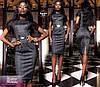 Стильное трикотажное платье с кружевными рукавами Мовис