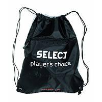 Сумка-мешок SELECT Sportsbag II