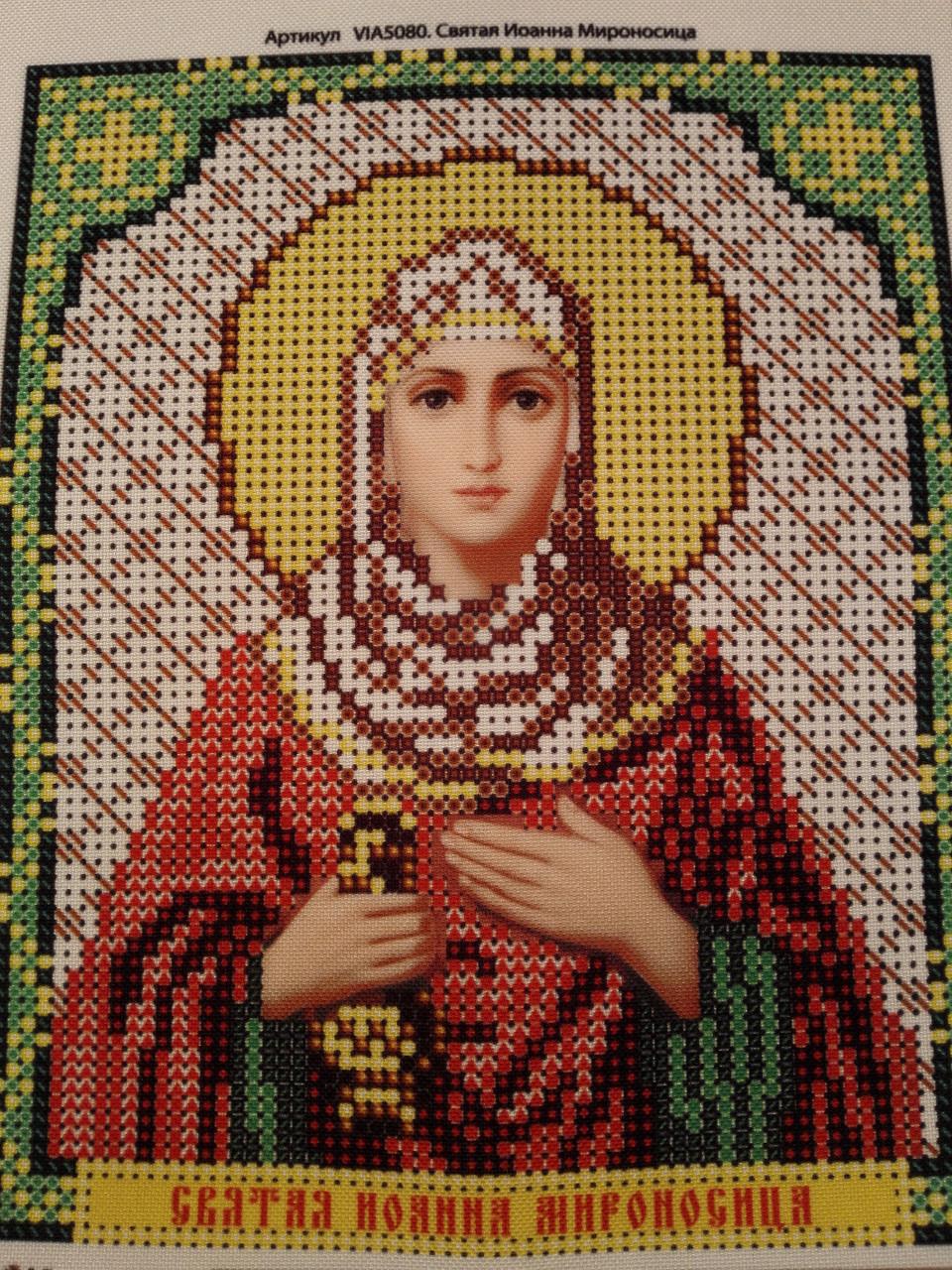 Набор для вышивки бисером икона Святая Иоанна Мироносица VIA 5080