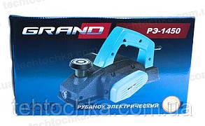 Рубанок электрический - GRAND РЭ - 1450, фото 2
