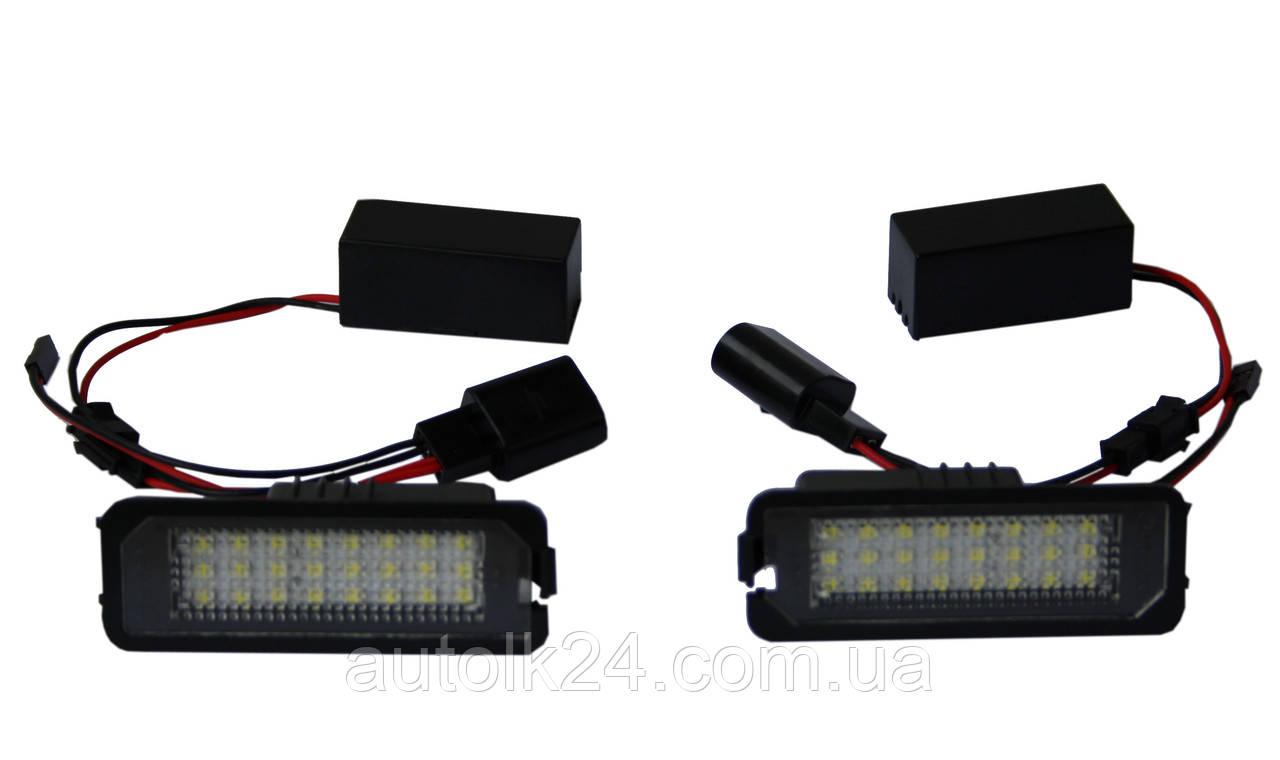 LED Подсветка номера VW GOLF 4,5,6,7, Passat,Polo ,Amarok,Superb.
