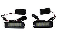LED Подсветка номера VW GOLF 4,5,6,7, Passat,Polo ,Amarok,Superb., фото 1