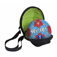 Сумка для гандбольного мяча SELECT Ball bag single for handball