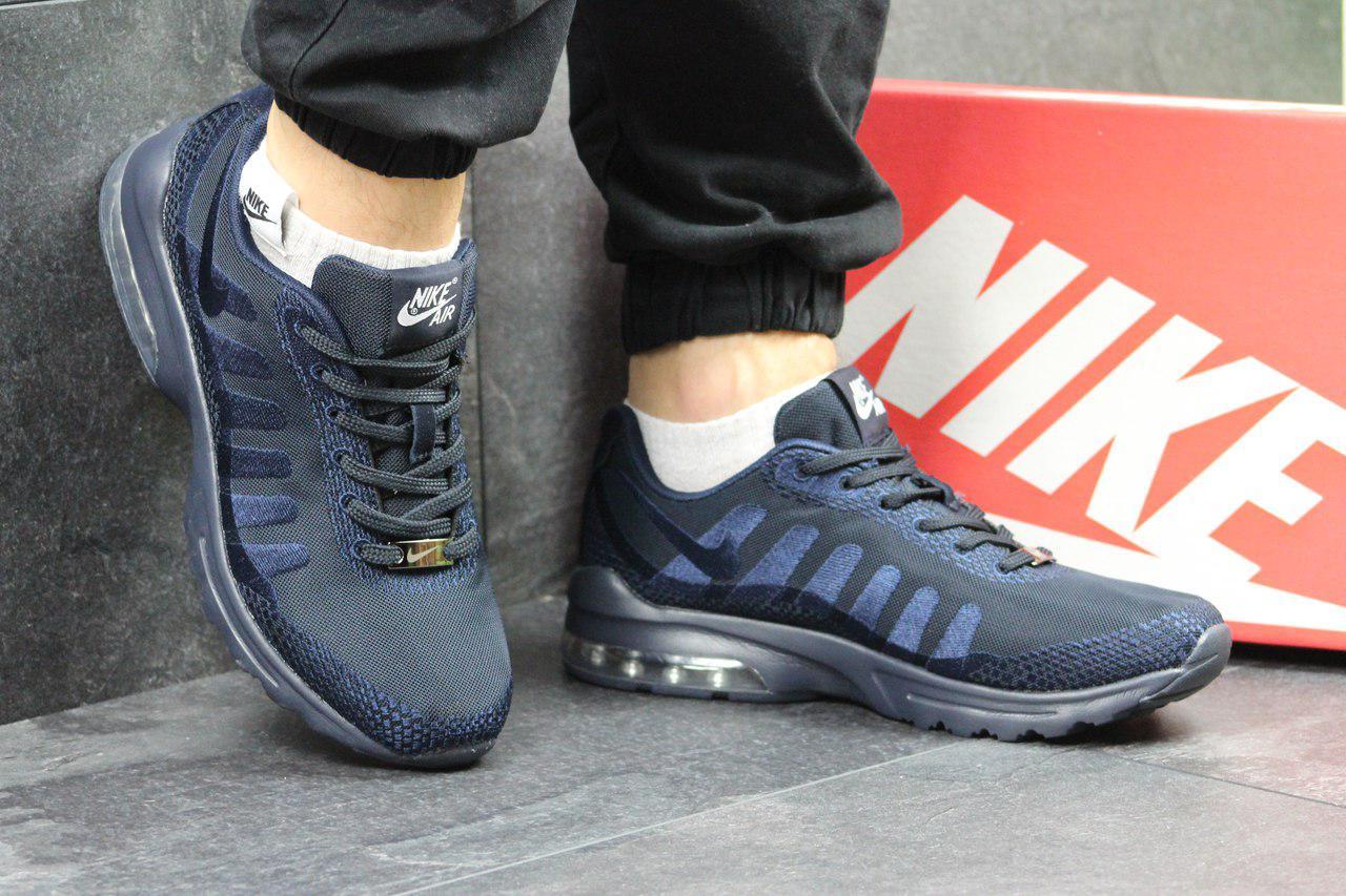 Кроссовки мужские Nike Air Max (синие), ТОП-реплика