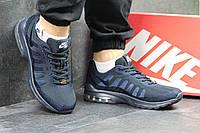 Кроссовки мужские Nike Air Max (синие), ТОП-реплика, фото 1