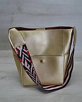 Женская сумка из эко-кожи яркий ремень золотого цвета