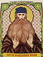 Набір для вишивання бісером ікона Святий Преподобний Максим VIA 5081, фото 2