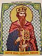 Набор для вышивки бисером ArtWork икона Святой Князь Вячеслав Чешский VIA 5082, фото 2