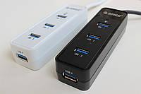 Orico USB 3.0 Hub хаб разветвитель удлинитель на 4 порта 0.3 м