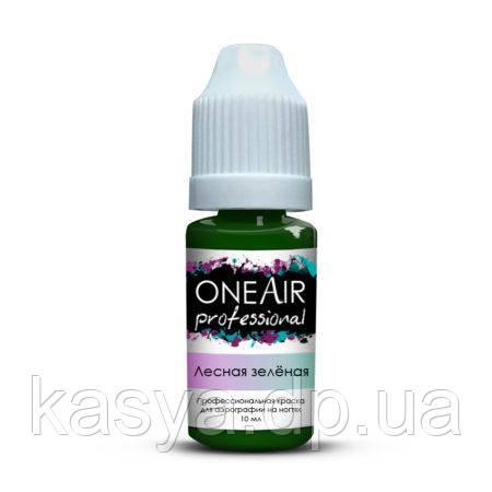 Краска для аэрографии OneAir Professional (зеленая), 10 мл