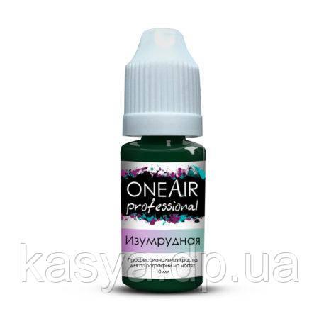 Фарба для аерографії OneAir Professional (смарагдова), 10 мл