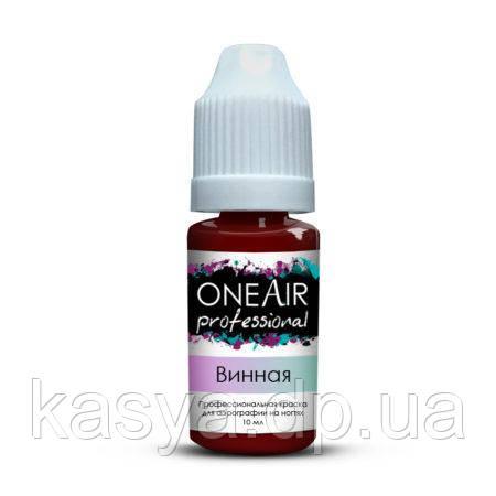 Краска для аэрографии OneAir Professional (винная), 10 мл