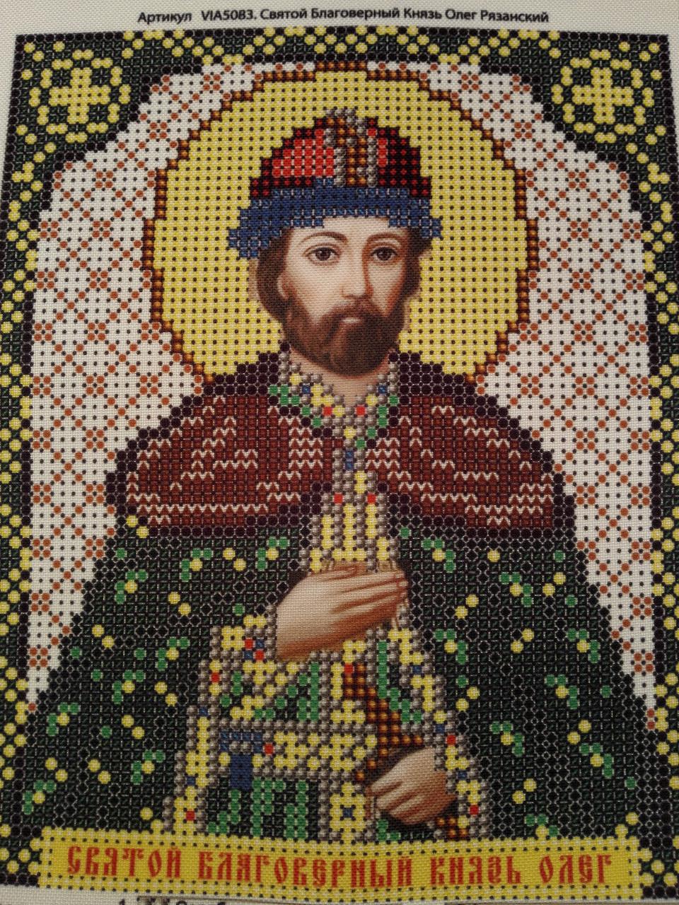 Набор для вышивки бисером икона Святой Благоверный Князь Олег VIA 5083