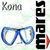 Маска для фридайвинга Mares KONA  CL BL (синяя)