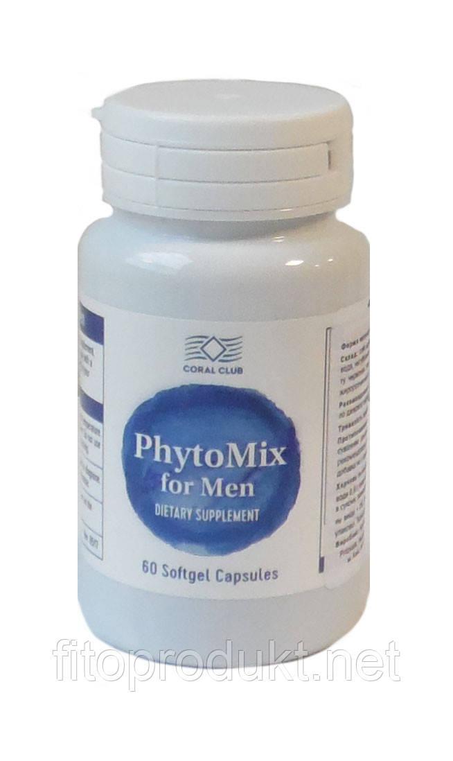 ФитоМикс для Мужчин /PhytoMix for Men предстательная железа 60 капсул