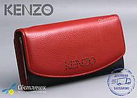 Кошелек женский кожаный красно-черный KENZO KE5890 EA