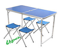 Раскладной стол и 4 стула Junket 8801