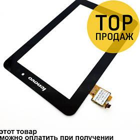 Сенсорный экран для планшета Lenovo A1-07, черный